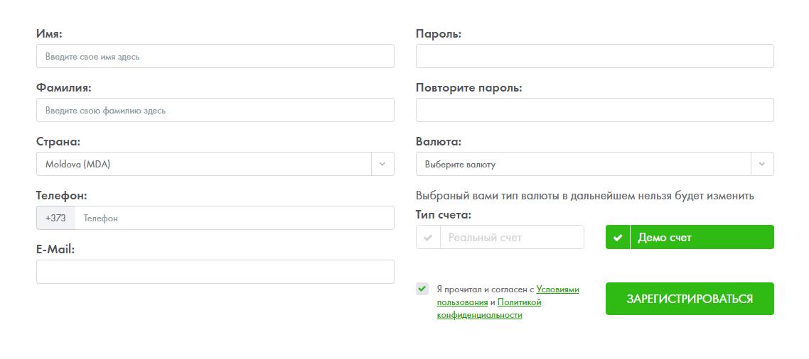 Реєстрація акаунта користувача в Finmax