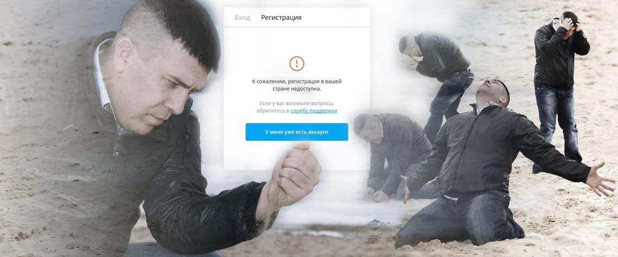 Олимп Трейд запретили в России