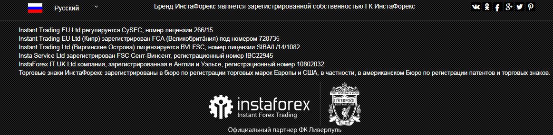 Регуляторы деятельности брокера Instaforex